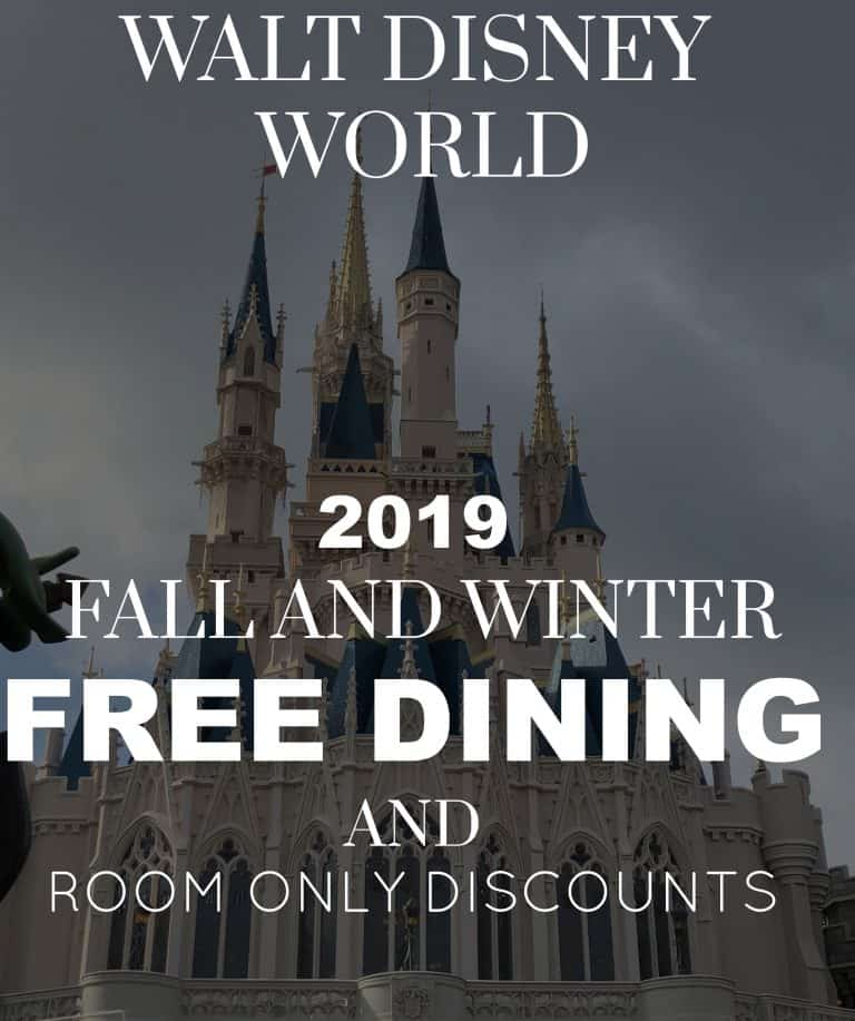 2019 FALL DISNEY DISCOUNTS